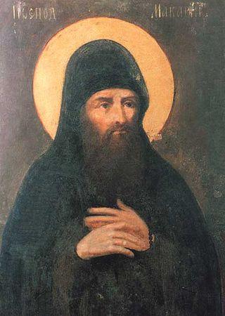 Макарий, постник Печерский