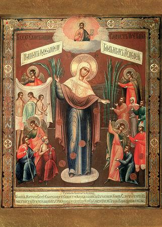Икона Божией Матери Всех скорбящих радость (с грошиками)