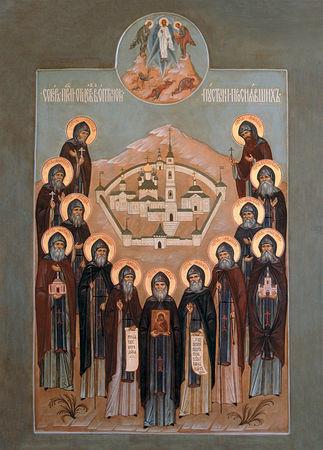 Собор преподобных старцев Оптинских