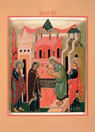 Православный календарь - Страница 19 Ib3358