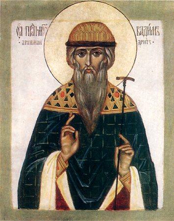 Священномученик Вадим Персидский