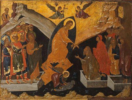 Воскресние Христово
