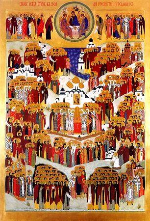 Всех святых в земле Российской просиявших