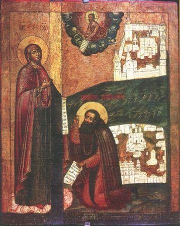 Преподобный Трифон, архимандрит Вятский