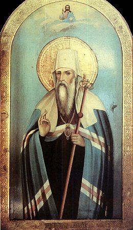 Святитель Иоанн митрополит Тобольский