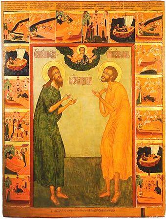 Преподобные Иоанн и Лонгин Яренгские