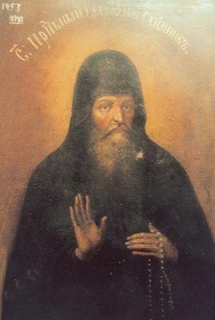 Преподобный Иларион Печерский, схимник