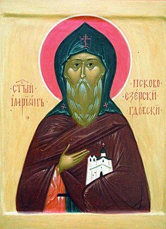 Преподобный Иларион Псковоезерский