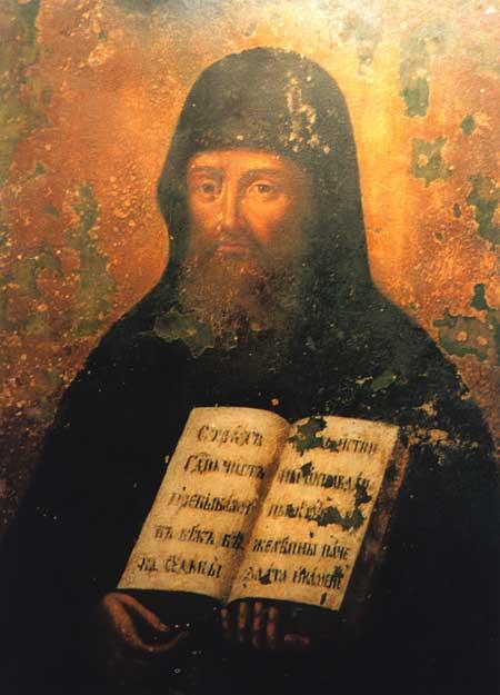 Преподобный Меркурий Киево-Печерский