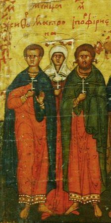 Мученики Онисифор и Порфирий