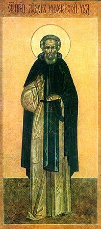 Преподобный Диодор (Дамиан) Юрьегорский