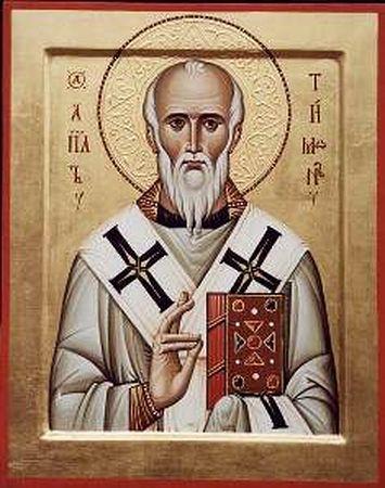 Апостол Тимон