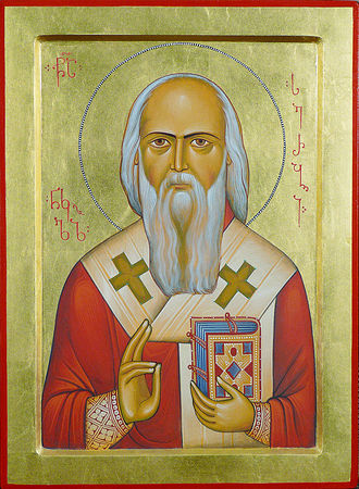 Свт. Николай (Велимирович), Охридский и Жичский