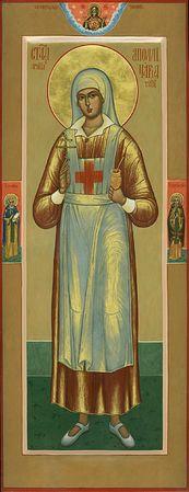 Св. мученица Аполлинария Тупицина