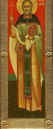 Священномученик Всеволод Смирнов