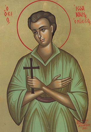 Св. Иоанн Русский