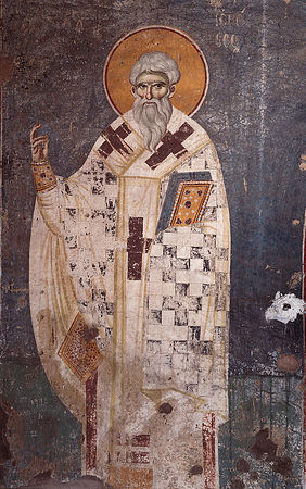 Святитель Иерофей