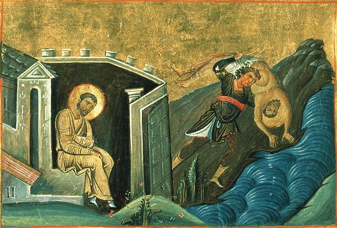 Священномученик Лукиан