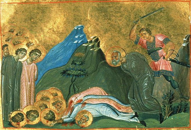 Священномученик Садок, епископ Персидский, и с ним 128 мучеников