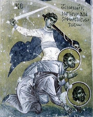 Святые мученики Маркиан и Мартирий