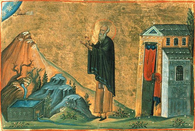 Ο Μοναχός Αβραάμ ο Αποκλεισμός