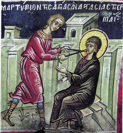 Мученица Анастасия Римляныня