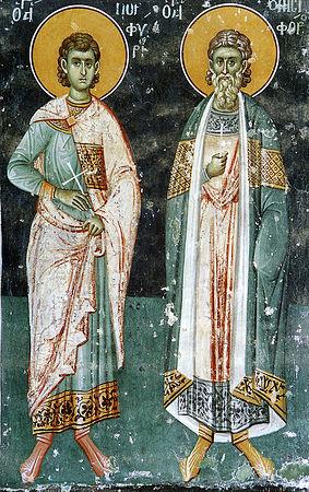 Мчч. Онисифор и Порфирий