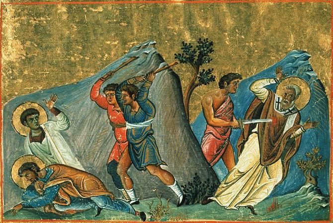 Священномученик Милий