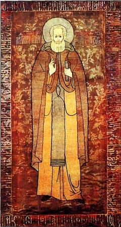 Преподобный Авраамий, архимандрит Ростовский