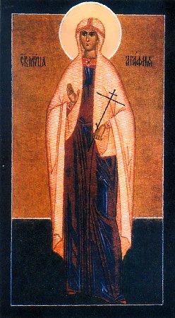Мученица Агафия Панормская (Палермская), Сицилийская