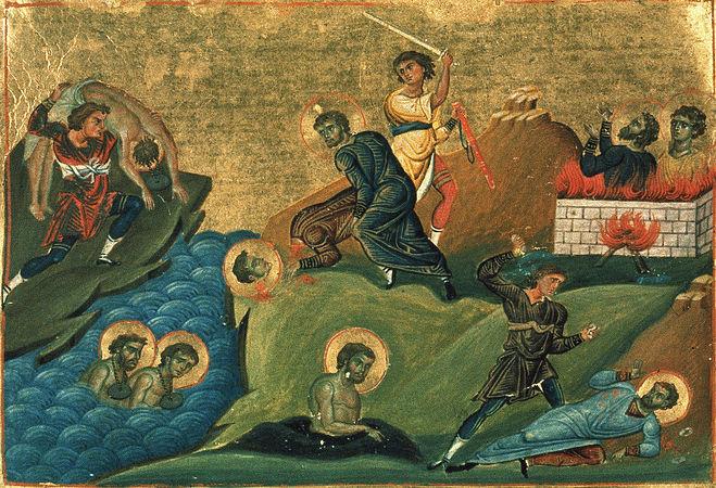 Мученики Никомидийские