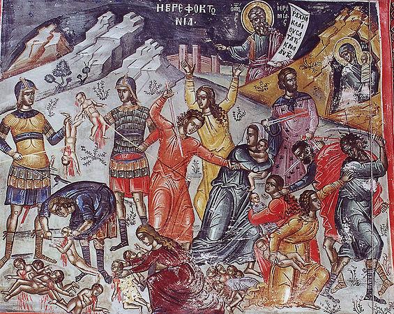 Святые мученики 14000 младенцев от Ирода в Вифлееме избиенные