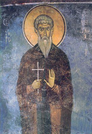 Преподобный Григорий Акритский