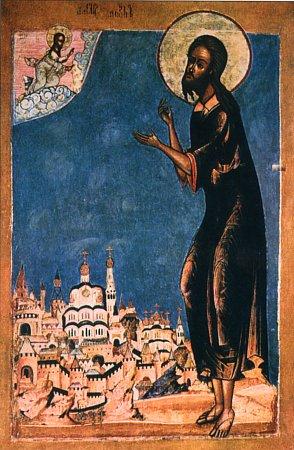 Преподобный Алексий - человек Божий
