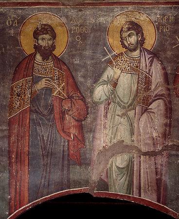 Священномученик Картерий