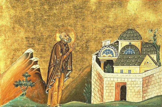 Преподобный Стефан Вифинский