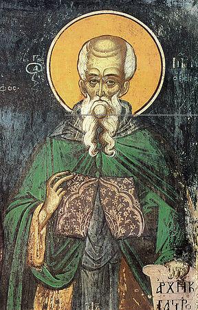 Святитель Марк Евгеник, архиепископ Ефесский