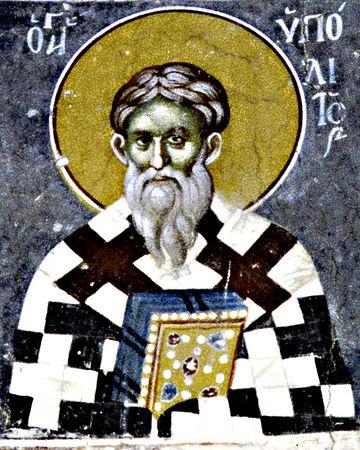 Святитель Ипполит Остинский, Римский