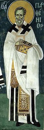 Святитель Парфений Лампсакийский