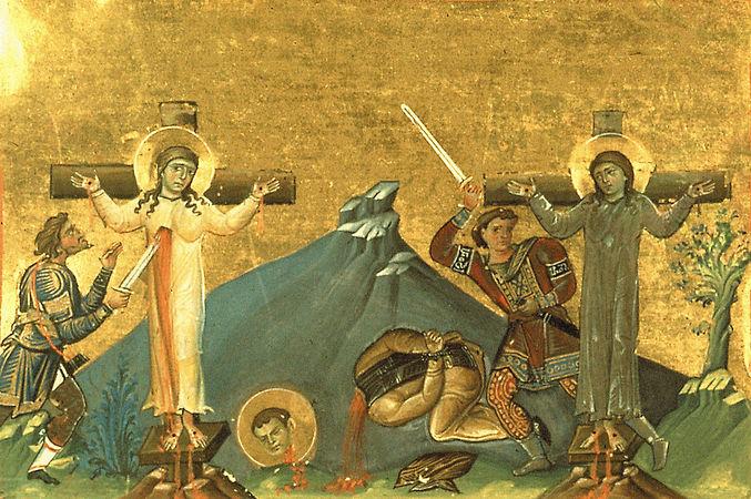Мученики Марфа, Мария и Ликарион отрок
