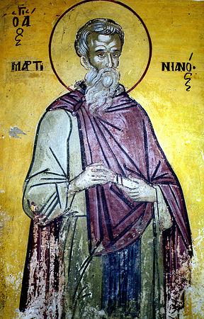 Преподобный Мартиниан Кесарийский