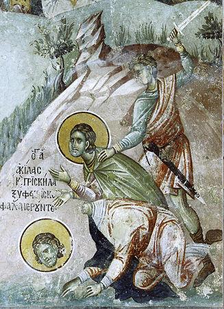 Апостол Акила и мученица Прискилла
