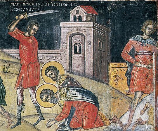 Священномученик Памфил Кесарийский