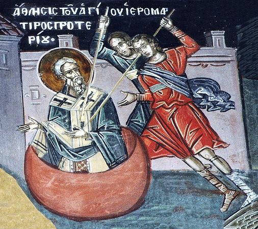 Святитель Протерий Александрийский