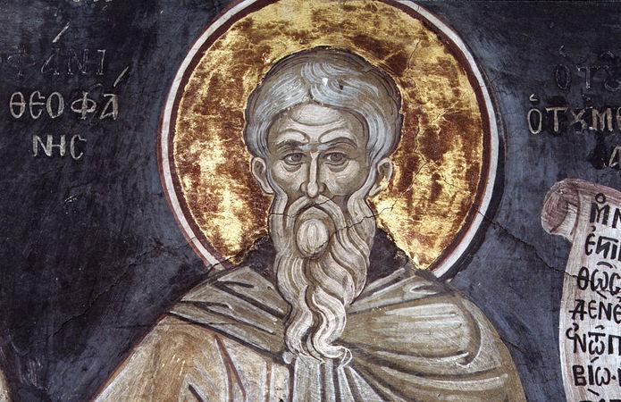 Преподобный Феофан Сигрианский