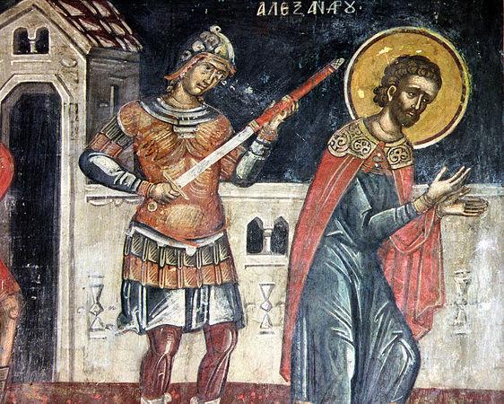 Священномученик Александр Сидский