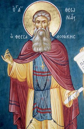Преподобный Феона