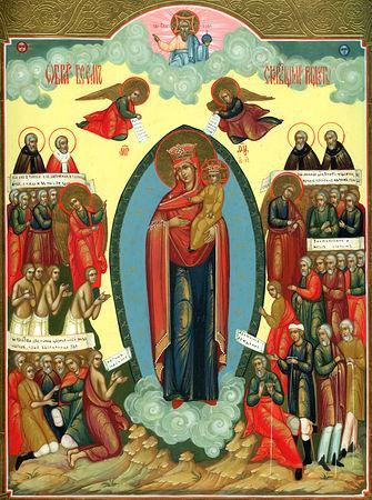 """Икона Божией Матери """"Всех скорбящих Радость """""""