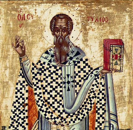Святитель Евтихий Константинопольский