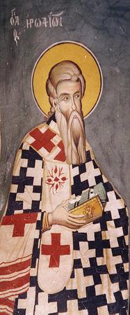 Апостол от 70-ти Родион